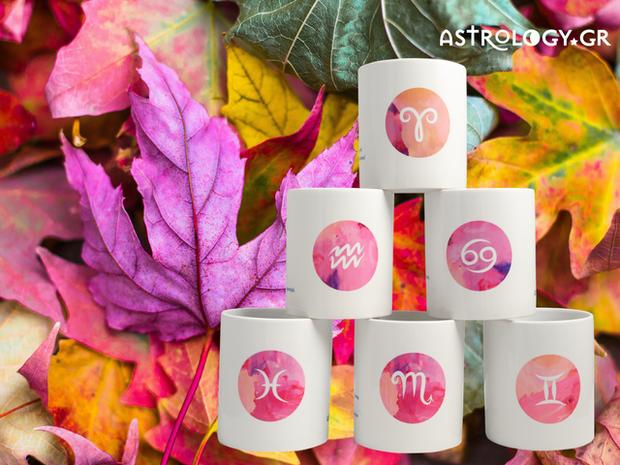 Απόλαυσε το Φθινόπωρο όσο κανείς, με μια Αστρολογική Κούπα!