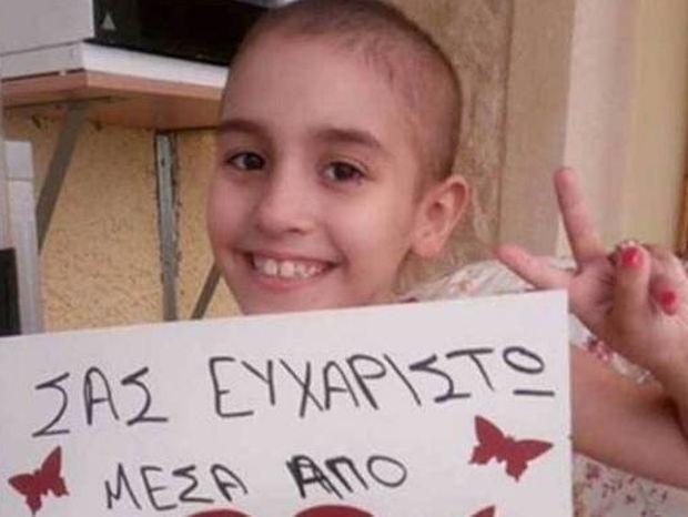 Κρήτη: Ραγίζουν καρδιές οι συγγενείς της 8χρονης Ευαγγελίας που «έφυγε» από τη ζωή