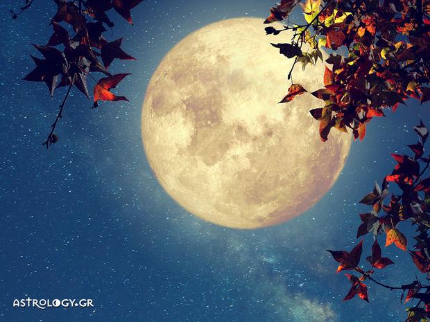 Πανσέληνος Οκτωβρίου στον Κριό: Πώς επηρεάζει τα 12 ζώδια;