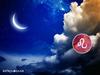 Λέων: Πρόβλεψη Νέας Σελήνης Οκτωβρίου στον Ζυγό