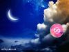 Καρκίνος: Πρόβλεψη Νέας Σελήνης Οκτωβρίου στον Ζυγό