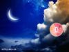 Ζυγός: Πρόβλεψη Νέας Σελήνης Οκτωβρίου στον Ζυγό