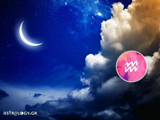 Υδροχόος: Πρόβλεψη Νέας Σελήνης Οκτωβρίου στον Ζυγό