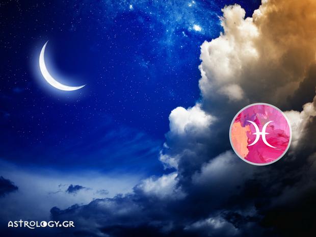 Ιχθύες: Πρόβλεψη Νέας Σελήνης Οκτωβρίου στον Ζυγό