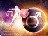 Άρης στον Ζυγό: Πώς επηρεάζει το ζώδιο των Διδύμων;