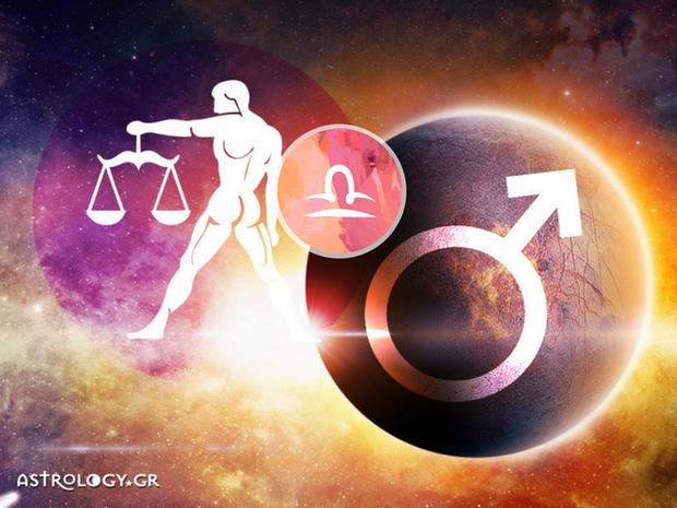 Άρης στον Ζυγό: Πώς επηρεάζει το ζώδιο του Ζυγού;