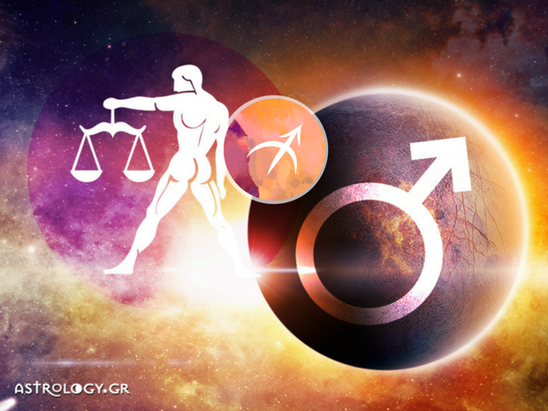 Άρης στον Ζυγό: Πώς επηρεάζει το ζώδιο του Τοξότη;