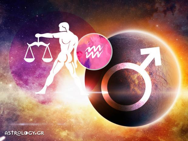 Άρης στον Ζυγό: Πώς επηρεάζει το ζώδιο του Υδροχόου;