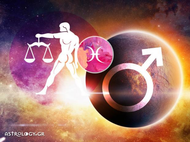 Άρης στον Ζυγό: Πώς επηρεάζει το ζώδιο των Ιχθύων;