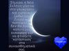 Ζώδια Σήμερα 19/10: Νέα Σελήνη στο γλυκύτατο και ειρηνικό ζώδιο του Ζυγού