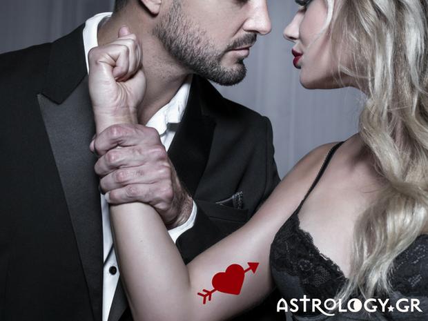Ο σύντροφός σου είναι πιστός, ρομαντικός ή μήπως... προβλέψιμος;