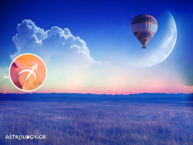 Τοξότης: Πρόβλεψη Νέας Σελήνης Νοεμβρίου στον Σκορπιό