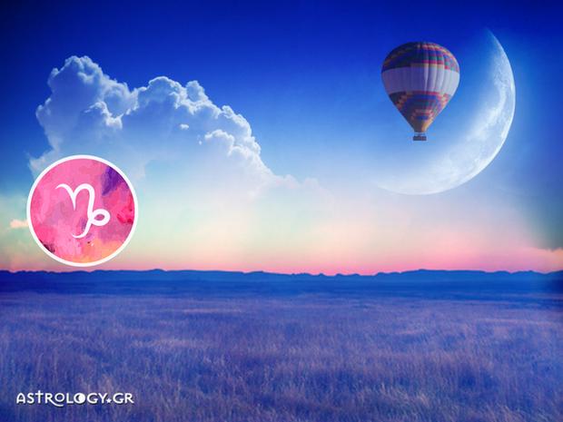 Αιγόκερως: Πρόβλεψη Νέας Σελήνης Νοεμβρίου στον Σκορπιό