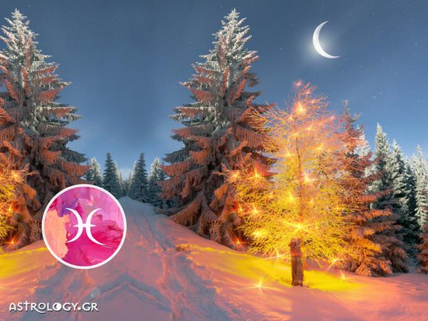 Ιχθύες: Πρόβλεψη Νέας Σελήνης Δεκεμβρίου στον Τοξότη