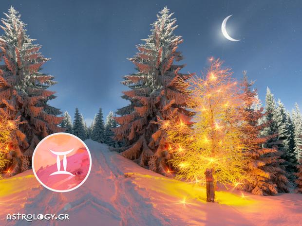 Δίδυμοι: Πρόβλεψη Νέας Σελήνης Δεκεμβρίου στον Τοξότη
