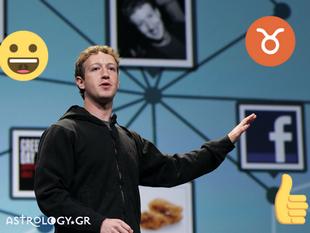 Ο Mr. Facebook, ένας από τους νεότερους δισεκατομμυριούχους στον κόσμο, είναι Ταύρος