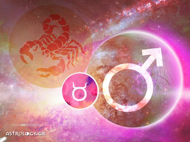 Άρης στον Σκορπιό: Πώς επηρεάζει το ζώδιο του Ταύρου;