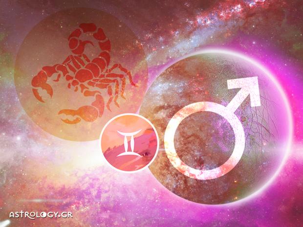 Άρης στον Σκορπιό: Πώς επηρεάζει το ζώδιο των Διδύμων;