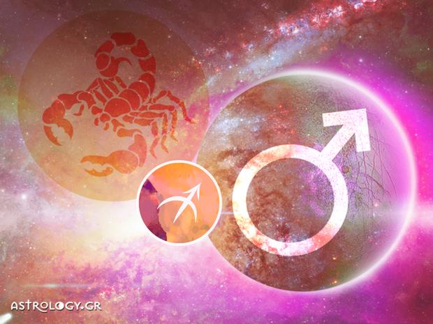Άρης στον Σκορπιό: Πώς επηρεάζει το ζώδιο του Τοξότη;