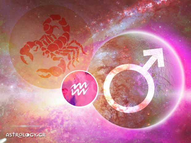 Άρης στον Σκορπιό: Πώς επηρεάζει το ζώδιο του Υδροχόου;