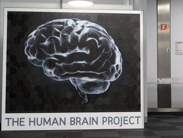Πώς να ενεργοποιήσεις το κλειδί ασφαλείας του εγκεφάλου σου πριν να είναι αργά;