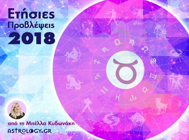 Ταύρος 2018: Ετήσιες Προβλέψεις από τη Μπέλλα Κυδωνάκη