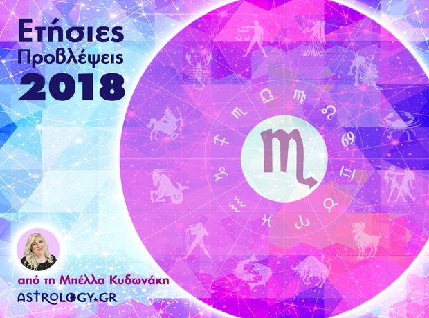 Σκορπιός 2018: Ετήσιες Προβλέψεις από τη Μπέλλα Κυδωνάκη