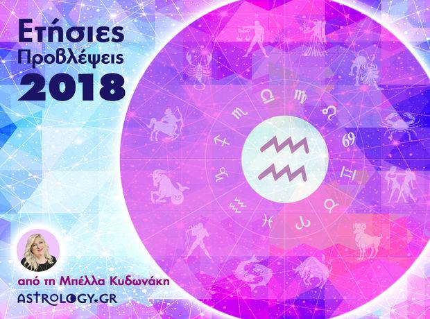 Αιγόκερως 2018: Ετήσιες Προβλέψεις από τη Μπέλλα Κυδωνάκη