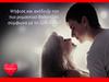 Ποιο ζώδιο είναι ο πιο ρομαντικός Βαλεντίνος;