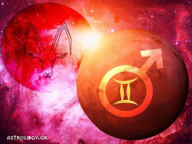 Άρης στον Αιγόκερω: Πώς επηρεάζει το ζώδιο των Διδύμων;
