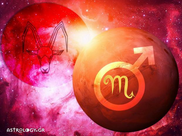 Άρης στον Αιγόκερω: Πώς επηρεάζει το ζώδιο του Σκορπιού;