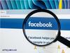 Facebook: Πώς διαγράφεται το μέλλον του, μετά τις πρόσφατες αποκαλύψεις;