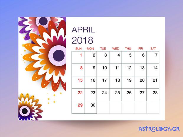 Τι να βάλει οπωσδήποτε το κάθε ζώδιο στην «ατζέντα» του για τον Απρίλιο