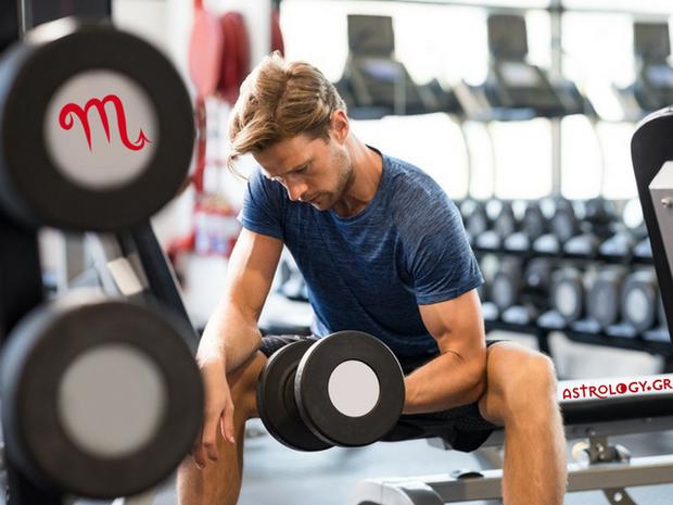 Πώς αναγνωρίζεις ένα Σκορπιό στο γυμναστήριο;