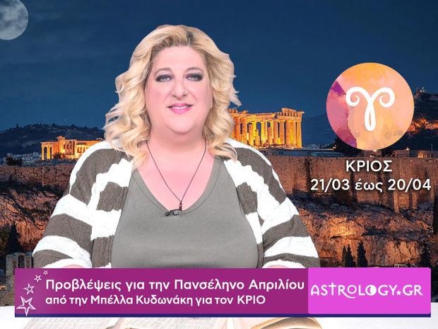 Πανσέληνος 30 Απριλίου στον Σκορπιό: Πρόβλεψη για τον Κριό