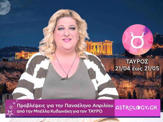 Πανσέληνος 30 Απριλίου στον Σκορπιό: Πρόβλεψη για τον Ταύρο