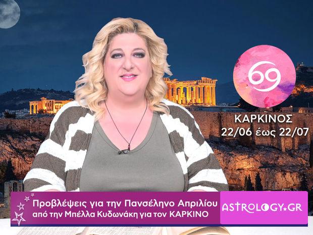 Πανσέληνος 30 Απριλίου στον Σκορπιό: Πρόβλεψη για τον Καρκίνο