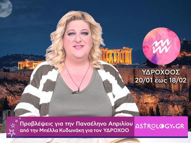Πανσέληνος 30 Απριλίου στον Σκορπιό: Πρόβλεψη για τον Υδροχόο