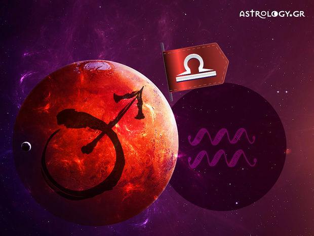 Άρης στον Υδροχόο: Πώς επηρεάζει το ζώδιο του Ζυγού;