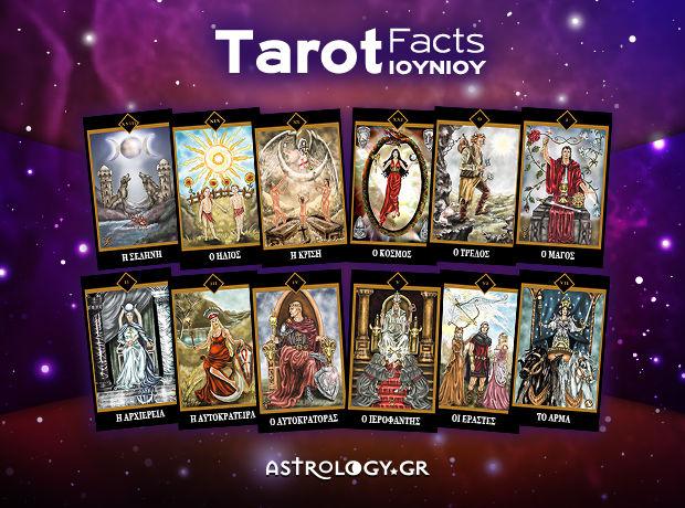 Tarot Facts Ιουνίου: Η αποκαλυπτική κάρτα του μήνα για το ζώδιό σου