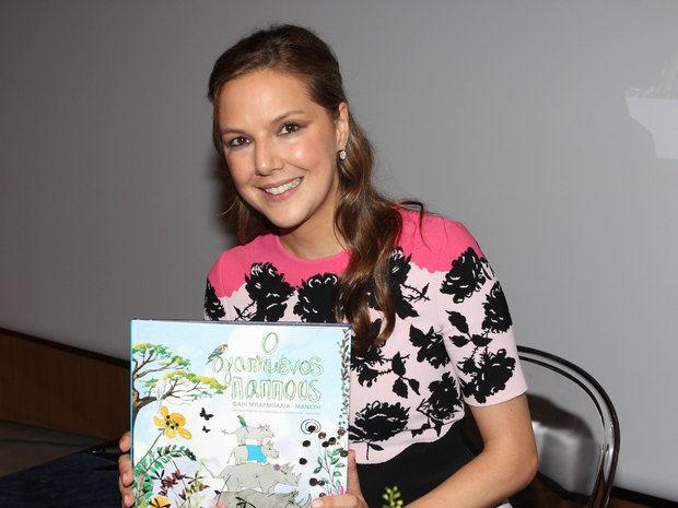 Η Φαίη Μπαρμπαλιά - Μάνεση παρουσίασε το βιβλίο της «Ο αγαπημένος παππούς»