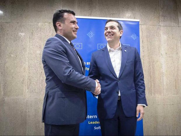 Severna Macedonija: Τι λένε τα άστρα για τη συμφωνία Ελλάδας - Σκοπίων;