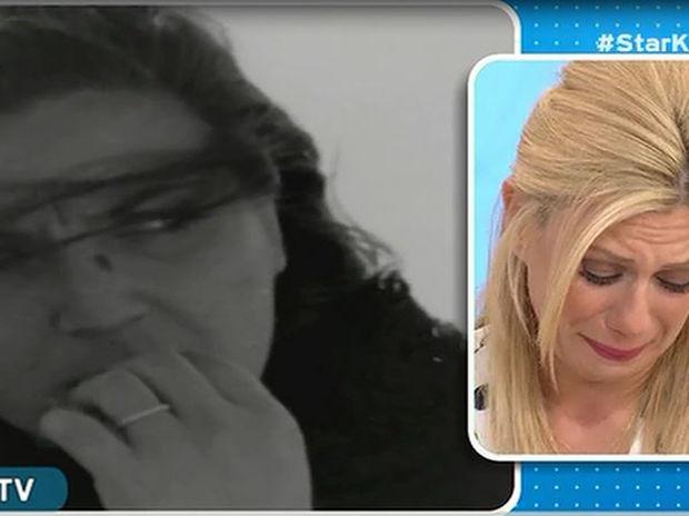 Λύγισε η Καραβάτου για την Τζέσυ Παπουτσή: «Δεν μπορώ να μιλήσω. Συγγνώμη…»