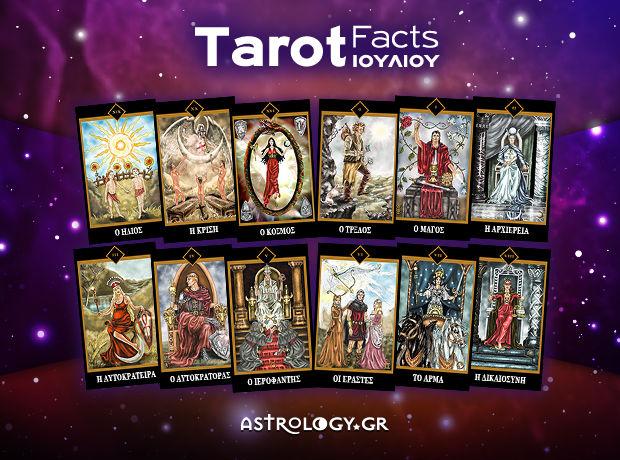 Tarot Facts Ιουλίου: Η αποκαλυπτική κάρτα του μήνα για το ζώδιό σου
