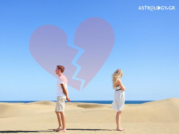 Θες να ξεφορτωθείς τον έρωτα των διακοπών; Το ζώδιό του σου δείχνει τον τρόπο!