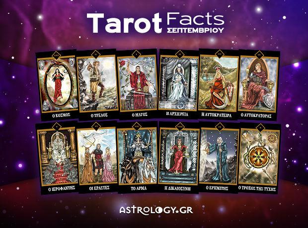 Tarot Facts Σεπεμβρίου: Η αποκαλυπτική κάρτα του μήνα για το ζώδιό σου