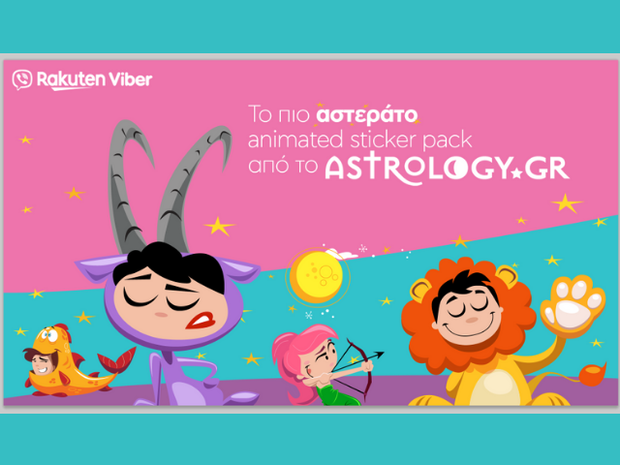Διαθέσιμο από σήμερα το Viber Sticker Pack του Astrology.gr!
