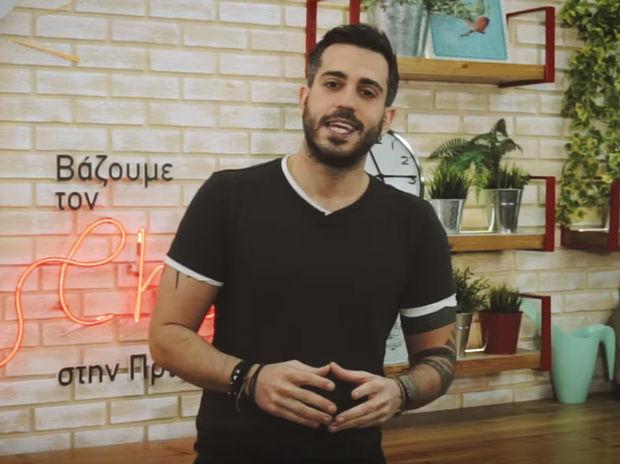 Ο Γιώργος Τσούλης προτείνει: Τσουρέκι με σοκολάτα και πορτοκάλι