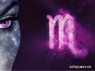 Έχεις πλανήτες στον Σκορπιό στο γενέθλιο ωροσκόπιό σου; Μάθε τι σημαίνει!