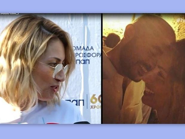 Μαρία Ηλιάκη: Η ατάκα της για την πρώτη φωτό με τον αγαπημένο της και η… βέρα!
